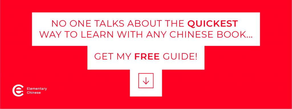 Free Chinese Guide, Learn Chinese PDF, Free Chinese download, Learn Mandarin Chinese, Learn Conversational Chinese, Chinese for Beginners, Learning Chinese in China