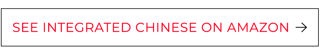 Best Books to learn Chinese, Chinese Characters, Chinese books for Beginners