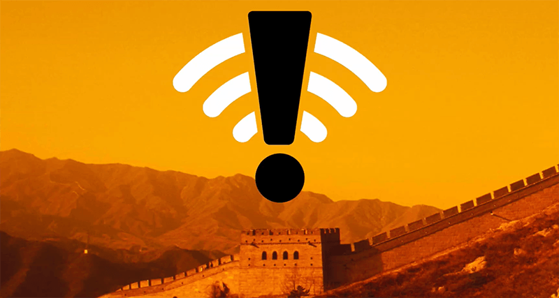 great firewall of china, what is the best vpn to use in china? best vpn china, china vpn